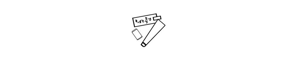 Papel de Fumar, Conos  y Filtros